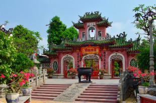 Отдых во Вьетнаме (Хойан)