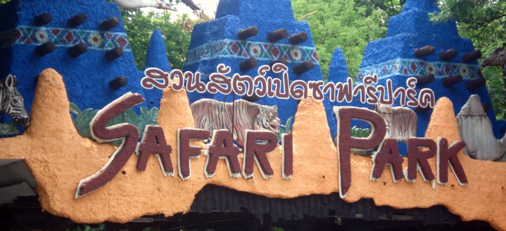 Сафари парк Bangkok