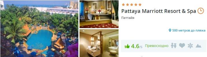 moskva-tailand-pattajya
