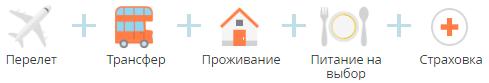 travelata-ru
