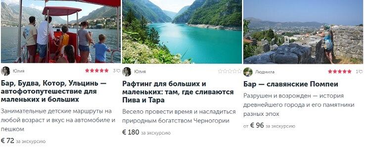 Черногория недвижимость дом купить