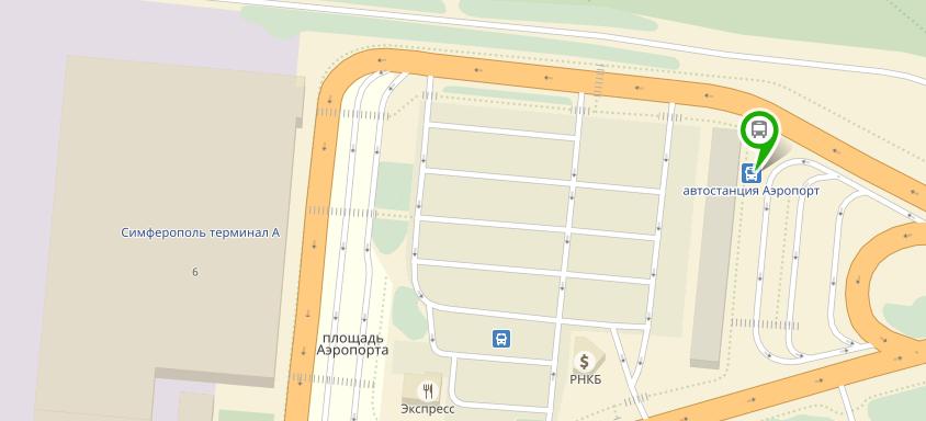 автостанция Симферополь