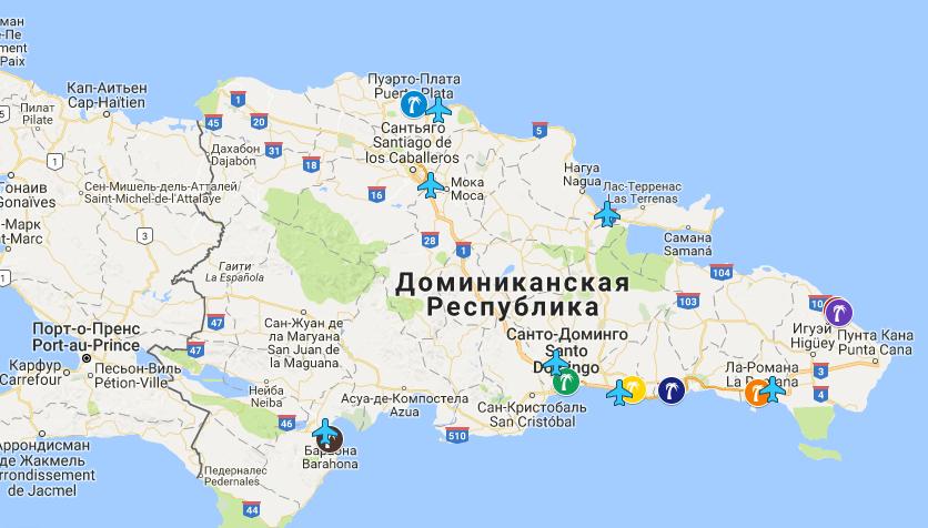 Карта Доминиканы +с курортами +на русском языке