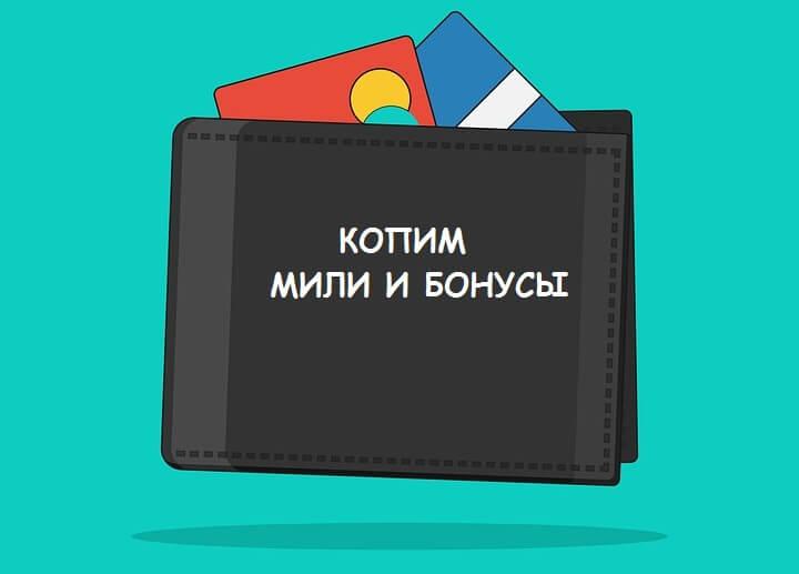 Варна москва авиабилеты купить