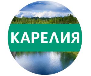 Кнопка на сайт Карелия