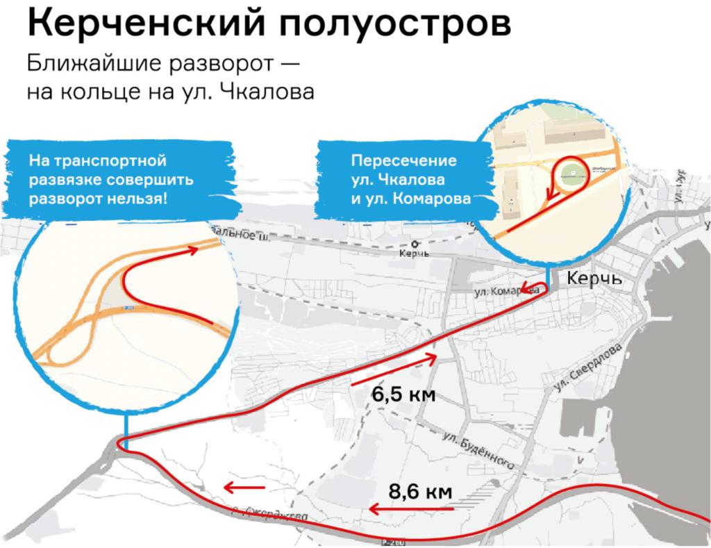Карта проезда к Крымскому мосту