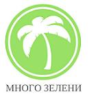 Значок много зелени