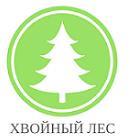 Значок хвойный лес и свежий воздух