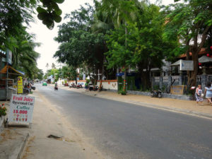 Главная дорога в Муйне