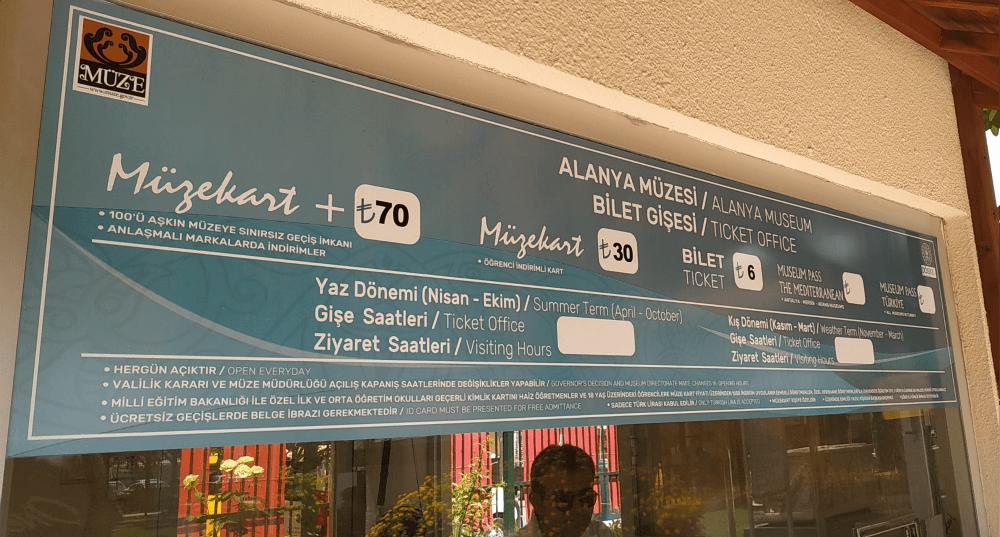 Стоимость билета в Археологический музей (Аланья)