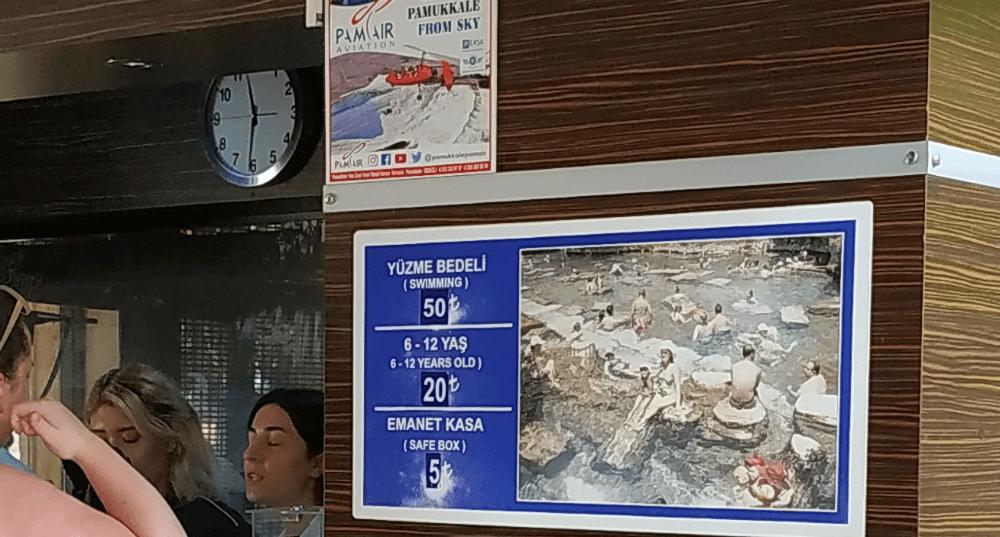 Стоимость купания в купальне Клеопатры