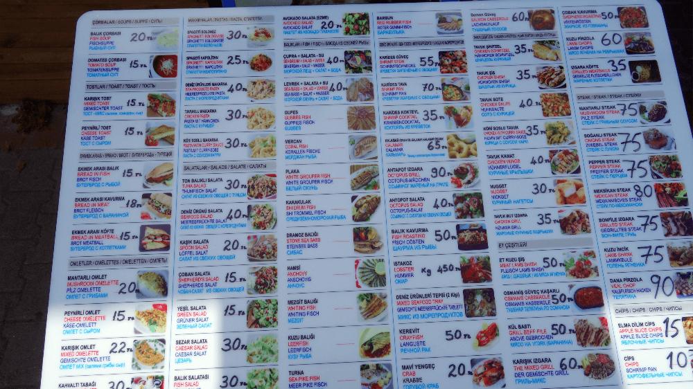 Пример меню в Турции