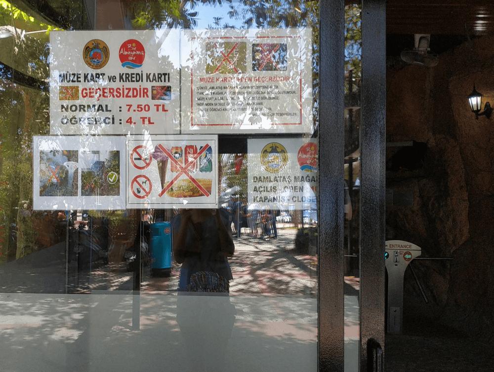Цена входного билета в Пещеру Дамлаташ (Аланья)